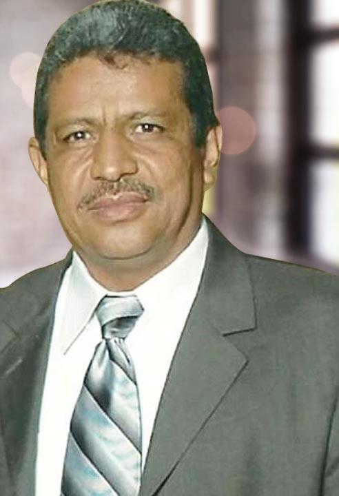 Pastor: Jesus Gonzalez
